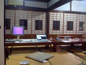 chris japan configuration