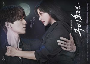 tale of the nine tailed fox tvn drama 1 e1602080700313