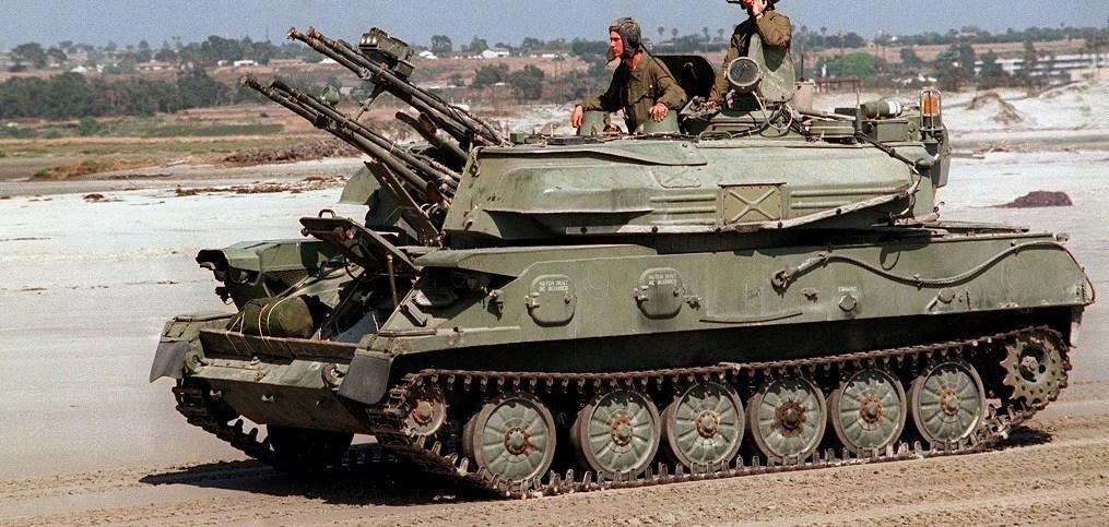 artillery response