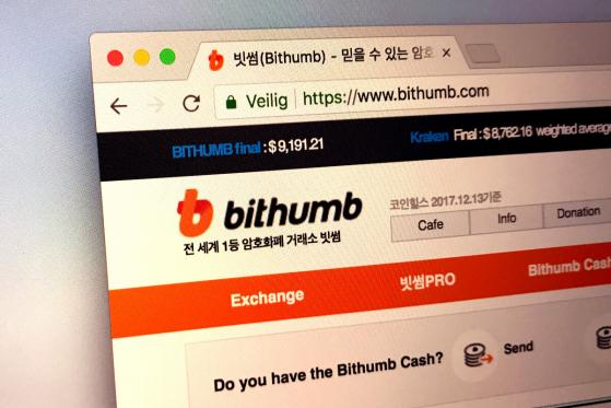 Bithumb Going for $353M to Plastic Surgeon-Led, Singapore-Based Consortium