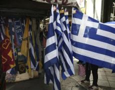 IMF Says Greece Needs More Fiscal Space From European Partners By Bloomberg