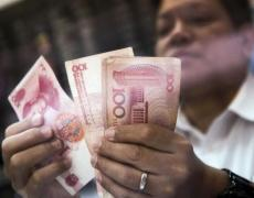 China Analysts Already Calling Time on Yuan's Surge Past 7 By Bloomberg