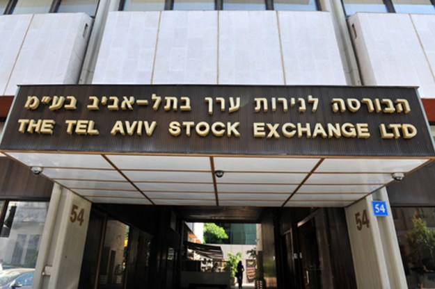 Israel stocks higher at close of trade; TA 35 up 1.58%