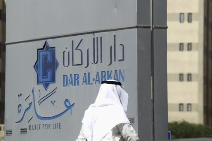 © Reuters. Saudi Arabia stocks higher at close of trade; Tadawul All Share up 1.13%