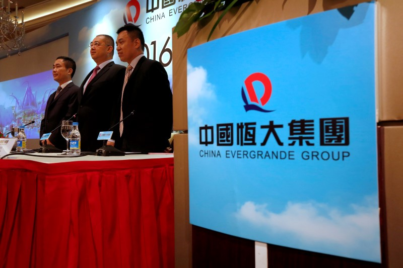 hsbcs second largest shareholder revealed chinese insurance 3