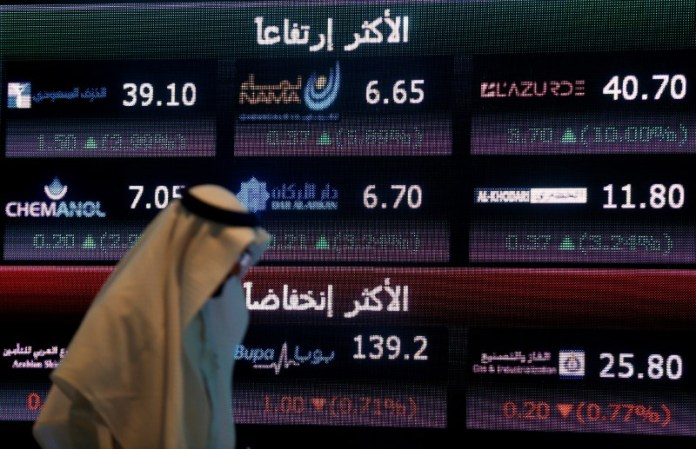 © Reuters. Saudi Arabia stocks lower at close of trade; Tadawul All Share down 0.31%