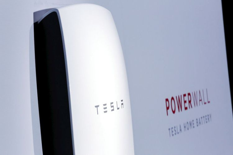 US STOCKS-Wall Street edges higher on Tesla boost ahead of ...