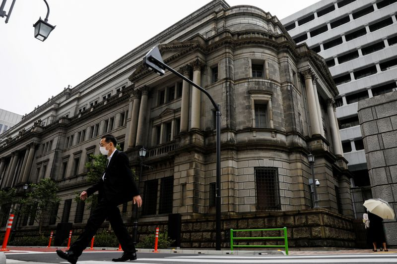 Analysis: Even as it tapers, BOJ invents new weapon to stimulate growth