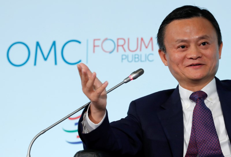 Alibaba mulls second listing to raise $20 billion - Bloomberg