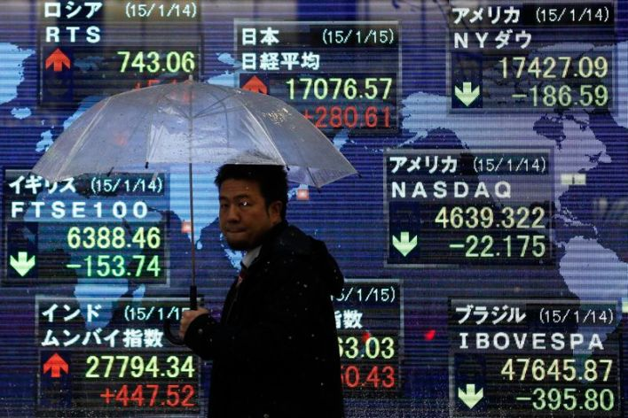Asian Stocks Down, 'Tired' Market Wrestles With COVID-19, Fed Taper Concerns