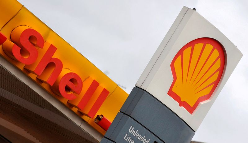 UK regulator rejects Shell's plans to develop N.Sea gasfield -sources