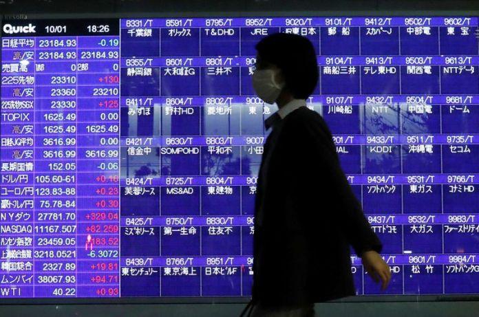 Asian shares in tight range ahead of U.S. CPI, ECB meeting