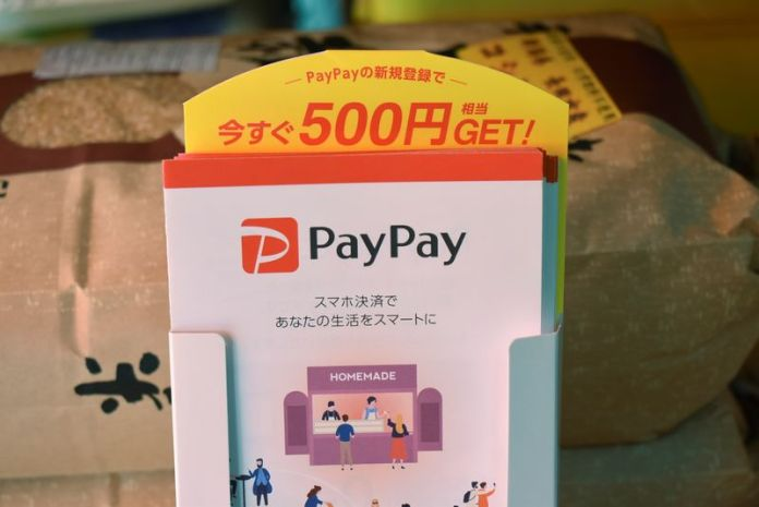 SoftBank's PayPay surges ahead in Japan's digital payments race