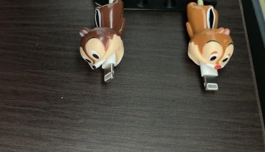 チップとデール、iPhone用ケーブルバイト購入!ディズニーは仕事机にも最適♪