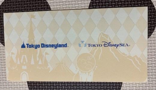 「ディズニー・カードクラブ・ファンパーティー2019」の当選チケットが届きました♪