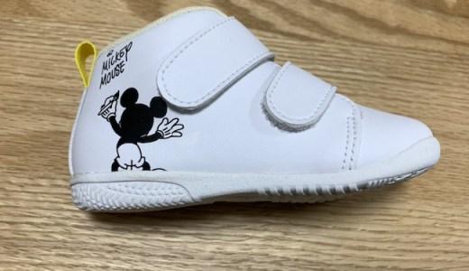 アシックスのミッキー靴(キッズサイズ)が可愛すぎる♪子供の保育園が楽しみです^^