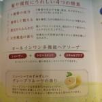 IMG_3617[1]