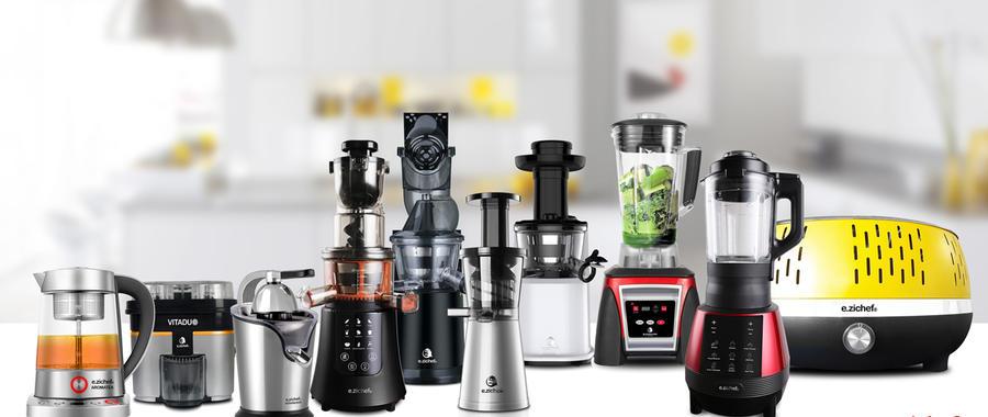 e zichef les robots culinaires