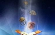 আধুনিক বিজ্ঞানে ইসলামের ভূমিকা
