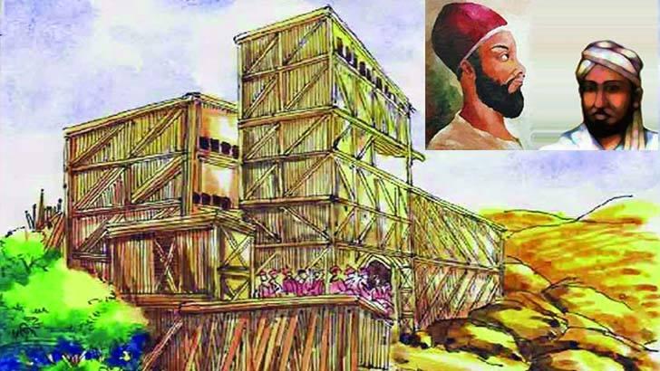 সৈয়দ মীর নিসার আলী তিতুমীর