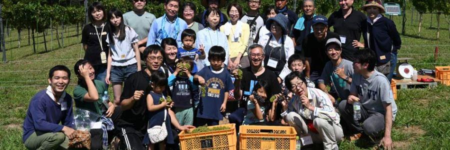 「雄国葡萄収穫祭2019」のご報告