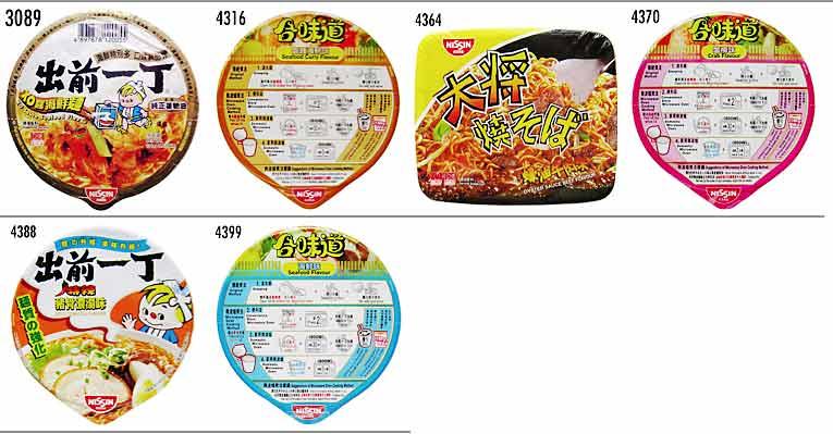 香港日清食品