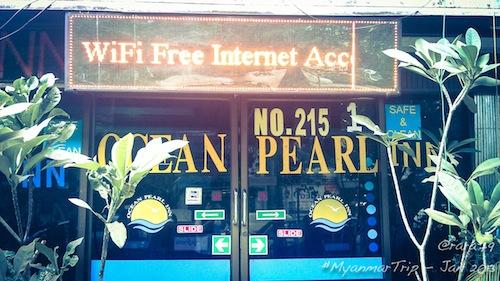 Ocean Pearl Inn
