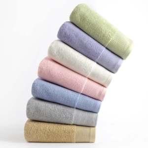 Walra Bath Towel 70x140cm