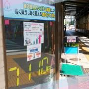 10月13日 本日のインゴット買取価格相場