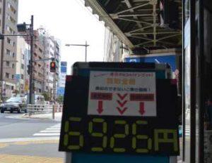浅草 アイリング 今日の K24 インゴット 買取価格