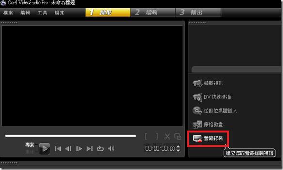 無法安裝會聲會影X8 – 展碁國際 KS010S KB