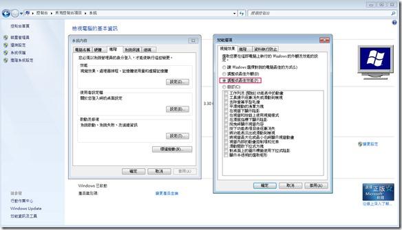 CorelDRAW X7問題 – 檔案開啟、編輯速度緩慢、容易當機無回應! – 展碁國際 KS010S KB