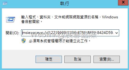 【Kaspersky企業版】如何更新或刪除管理中心外掛 – 展碁國際 KS010S KB