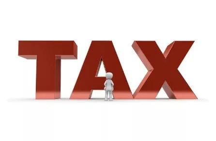 電子タバコの税金