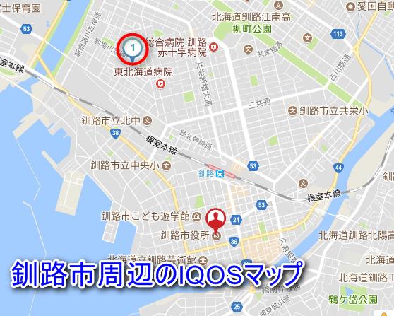 釧路市にあるアイコス販売店地図