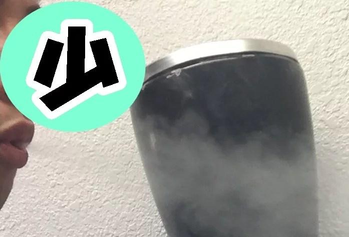 ターレス煙少ない