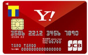 Yahoo! JAPANカードでアイコスを買う