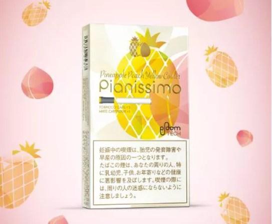 プルームテックのパイナップルフルーツ味