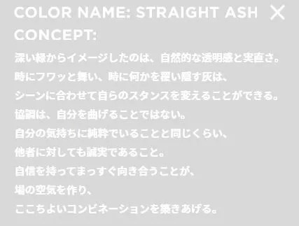 プルームエス2.0の限定カラー