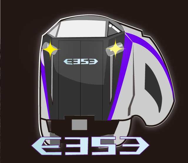 大人気!鉄道カワイイキャラ第7弾(スーパーあずさ E353系)