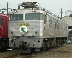 大人気!鉄道カワイイキャラ第26弾(E751系スーパーはつかり)