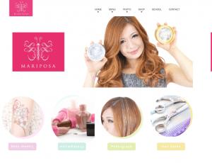 美容ホームページ