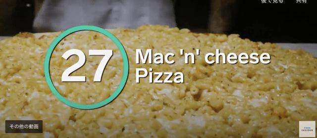 マック&チーズピッツァ