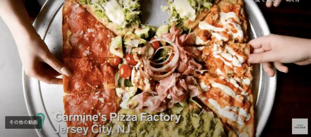 ジオメトリックピザ