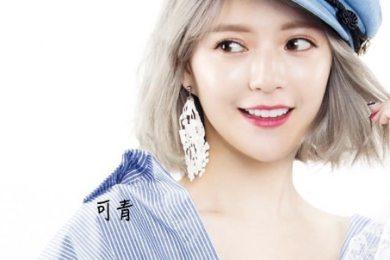 cover model/Twinko女團 可青