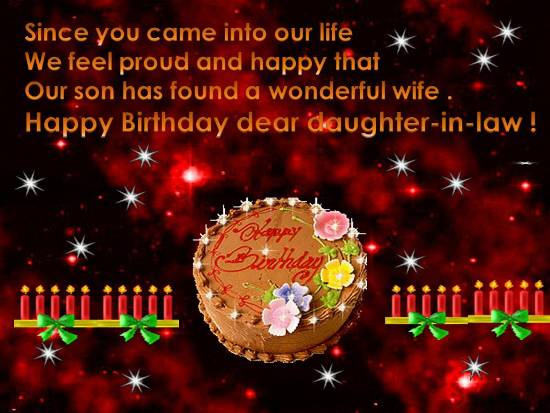 Lovely Birthday Wish For Free Extended Family ECards