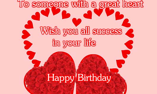 Birthday Wishes From Heart Free Happy Birthday ECards