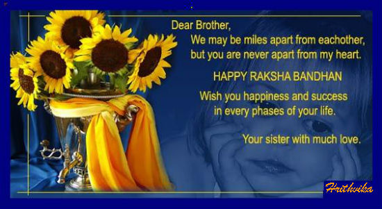 Wish You Happiness And Success Free Happy Raksha Bandhan