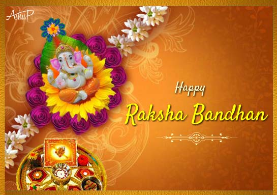 Wedding Card Wallpaper Hd Special Wishes From Across The Miles Free Happy Raksha