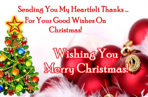 My Heartfelt Thanks To You! Free Thank You ECards